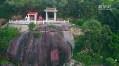 xploring Quanzhou, China's newest World Heritage Site