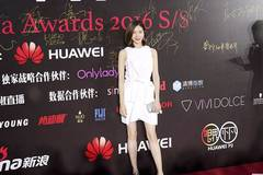 Jiang Shuying attends fashion activity in Beijing