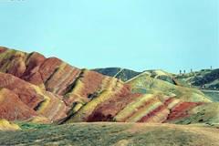 Amazing scenery of Danxia landform in China's Gansu
