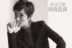 Actress Sun Li covers BAZAAR magazine