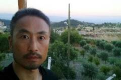 Japanese hostage held in Syria pleads for help in new message