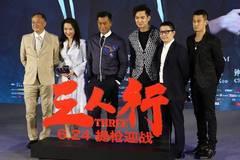 Cast members of film
