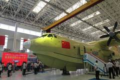World's largest amphibious aircraft makes debut in Guangdong