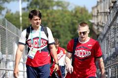 Russian athletes attend training session at Rio Athlete's Park