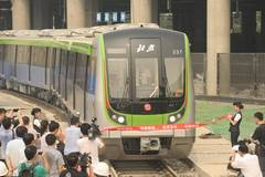 New subway with largest traffic volume arrives in Beijing