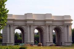Yet another Arc de Triomphe copy erected in C China city