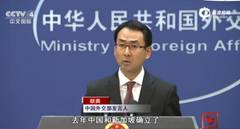 FM calls on Singapore to respect China's sea stance
