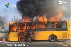 46 students saved by three soldiers as school bus catches fire