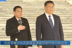 Chinese, Philippine presidents meet in Beijing
