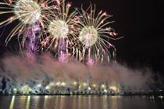 2nd China Int'l Fireworks Expo opens in Wanzai