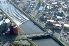 Tsunami hits Japan after strong quake near Fukushima disaster site