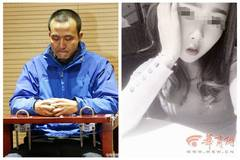 Man sentenced death for rape and murder sisters in Xi'an