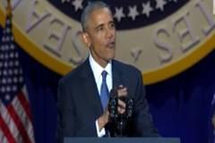 Obama bids farewell in nostalgic last speech