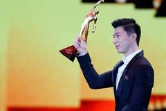Ceremony of 2016 CCTV Sports Personality of the Year held in Beijing