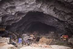 Natural cave duels 18 families in SW China