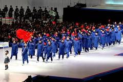 8th Asian Winter Games opens in Sapporo