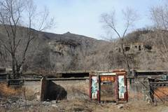 Coal mining leaves 'ghost' village in Shanxi