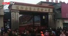 Henan school stampede kills one, injures 20