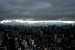 Clouds shroud south China's Guangxi