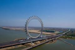 In pics: aerial photo of centerless ferris wheel in E China