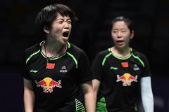 Highlights of day 4 of TOTAL BWF Sudirman Cup