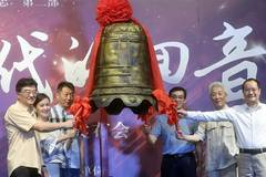 Press conference held for documentary on Chinese Golden Bell Award for Music