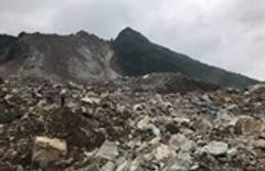 Landslide hits China's Guizhou Province