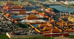 China's largest film studio listed on Shanghai Stock Exchange