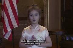 Trump's granddaughter singing in mandarin