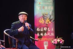 Famous Beijing Opera artist Shang Changrong attends exchange activity