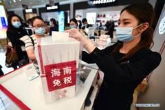 Offshore duty-free shops in Hainan rake in over 32 billion yuan in sales in 2020
