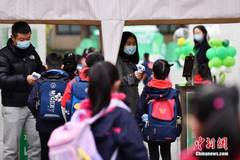 Middle, primary schools greet new semester in Beijing