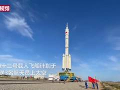 China prepares to launch Shenzhou-12 manned spaceship