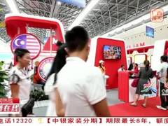 18th China-ASEAN Expo concludes with record deals