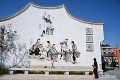 Pic story: Shaxian Snacks in Sanming City, Fujian