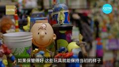 Guinness World Record holder who has the biggest collection of fast food restaurant toys