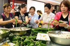 Duanwu Festival celebrated in China