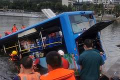 Rescue underway after bus sunk into reservoir in SW China