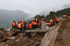 Rescue underway after central China landslide