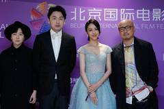 8th Beijing Int'l Film Festival opens
