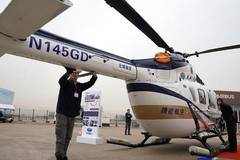 Asian Business Aviation Conference and Exhibition to be held in Shanghai