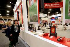 China Pavilion at Licensing Expo 2018 in Las Vegas