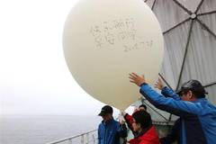 Xuelong conducts meteorological observation during 9th Arctic expedition