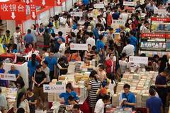 2018 Shanghai Book Fair kicks off in Shanghai