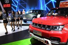 Over 600 exhibitors participate in Auto Qingdao Autumn 2018