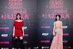Fashion review: 2018 Cosmo Beauty Awards Ceremony