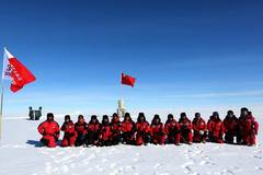 China's 35th Antarctic expedition team at Dome A area