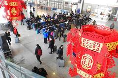2019 Spring Festival travel rush to start on Jan. 21