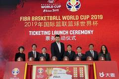 Ticketing launch ceremony of FIBA Basketball World Cup 2019 held in Beijing