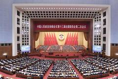 Third plenary meeting of 2nd session of 13th CPPCC National Committee held in Beijing